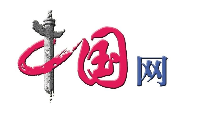 El Hanfu vuelve para quedarse.