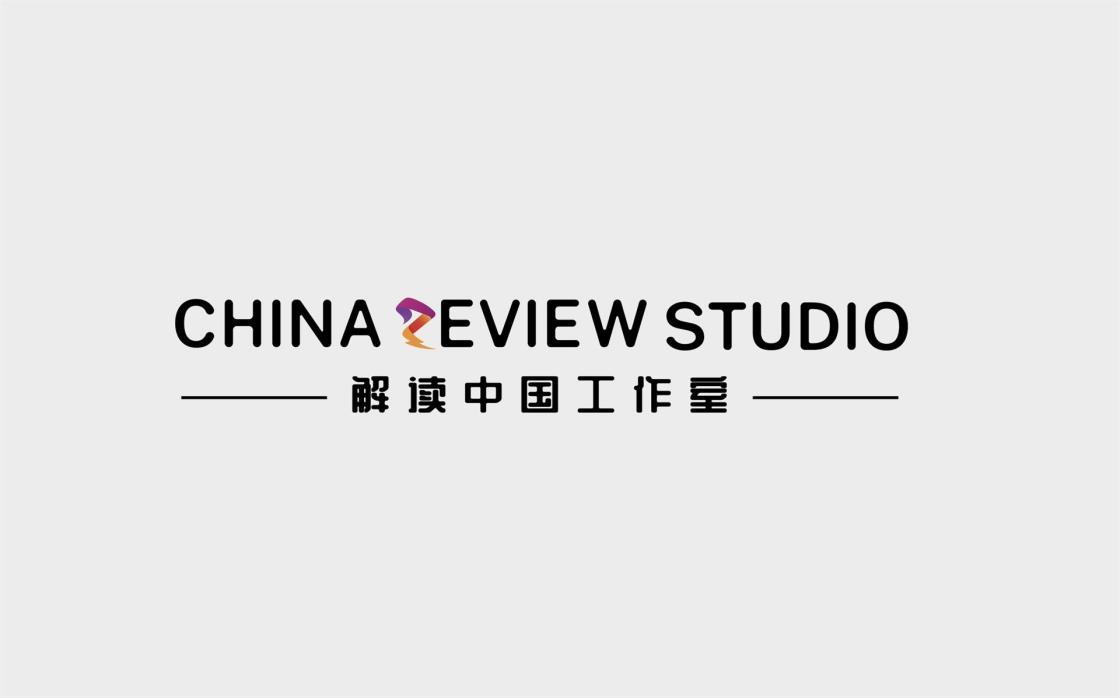 China Review Studio presenta: Este documental filmado por un director británico revela la historia humanista detrás del desarrollo tecnológico de China.